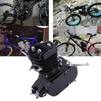 Продвижение изысканный 2 ход 80cc цикл комплект двигателя газа идеально подходит для моторизованные велосипеды цикл велосипеды черный