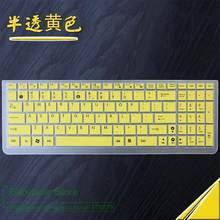 15.6 inch Notebook Silicone Protective Keyboard Cover for Asus K56 K501L K550 K552 K555 K70 K751L N50 N51 N53 N56 N501J N550(China)