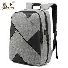 Fashion Men Backpack Patchwork USB Charging For 15.6 Inch laptop Backpacks backpack Women School Bag Travel Mochila