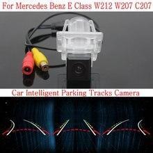 Людмила автомобиль интеллектуальные парковка треков Камера для Mercedes Benz E Class W212 W207 C207/HD Резервное копирование Обратный заднего вид Камера