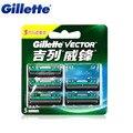 Gillette originais vector camada dupla lâmina de barbear lâminas de barbear para homens barba barbear 5 unidades/pacote