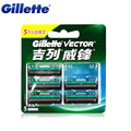 Original Gillette VECTOR Double Layer Shaving Razor Blades For Men Beard Shave Blade 5Pcs/Pack