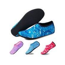 Носки для подводного плавания с принтом для мужчин и женщин, 2,5 мм, резиновые коралловые тапочки, лайкра, Нескользящие, устойчивые к царапинам и водонепроницаемые