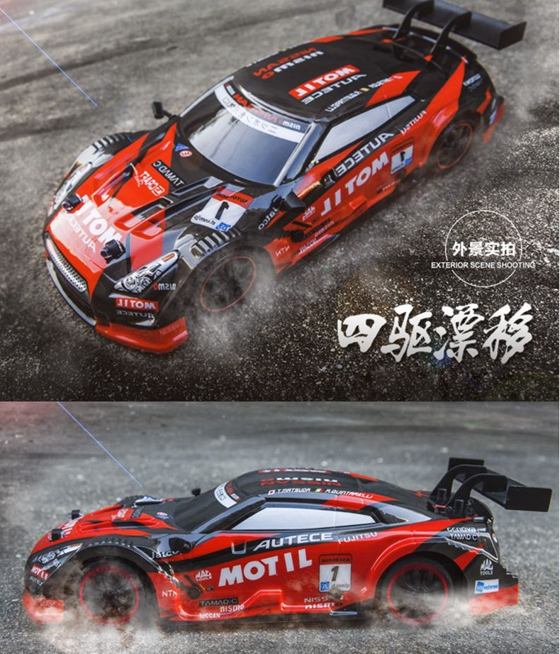Image 4 - 4WD drive rapid drift car Remote Control GTR Car 2.4G Radio Control Off Road Vehicle RC car Drift High Speed Model car-in RC Cars from Toys & Hobbies