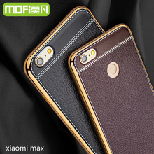 xiaomi mi max 64gb case silicon cover xiomi max pro prime leather soft back funda xioami mi max 6.44 coque xaomi mimax silicone