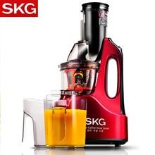 SKG Juicer Slow Masticating Cold Press Fruit Juice Machine Large Feed Chute Automatic ELectric Orange Making Juicer Extractor