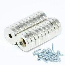 Неодимовый потайной магнит диаметром 12 мм с винтовым отверстием толщиной 3 мм 4 мм 5 мм, неодимовые Редкоземельные перманентные магниты 20 шт.