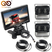 Sinairyu 12 24V 7 Inch LCD Car TFT Monitor Parking Assistance + 2 Sets 4 Pin Night Vision CCD Rear View Camera For Bus Van Truck