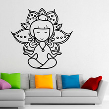ZOOYOO Hot Sale Yoga Lotus Wall Stickers Meditation Removable Home Decoration Wall Sticker For Living Room Modern hot sale welcome sweet home wall sticker for living room