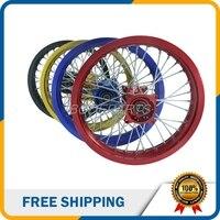 1 85x14 2 15x14 2 5x14 Rear Rims CNC Hub Aluminum Alloy Wheel Rims For 125cc