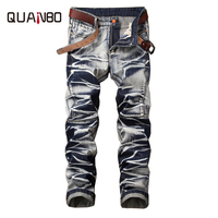 QUANBO Brand Jeans Retro Nostalgia Straight Denim Jeans European and American Style Fashion Pleated Casual Long Pants 29 42