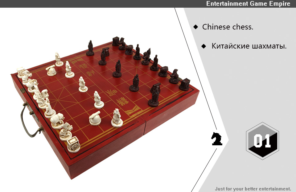 2 Yernea High-grade Wooden Chinese Chess Game Set Folding Chessboard Chinese Traditions Chess Resin Chess Pieces New Board Game (1)