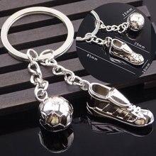 Уникальная футбольная обувь футбольный мяч из нержавеющей стали металлический брелок кольцо подарок футбол