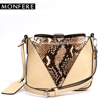 MONFERE 2017 New Style Fashion Lady Flap Bag Pu Serpentine Pattern Hasp Closed Cross Body Women