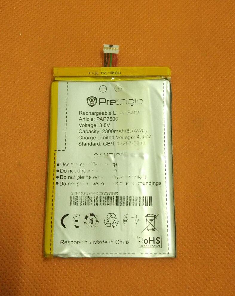 Used Original 2300mAh Battery Batterie Batterij Bateria For Prestigio PAP 7500 PAP7500 MTK6589 5.0 FHD 1920x1080