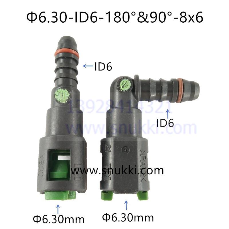 6.30mm ID6 SAE Фітинги паливні труби авто Топлива лінія швидкий роз'єм пластикові жіночий бензиновий роз'єм для Honda CRV 5шт багато
