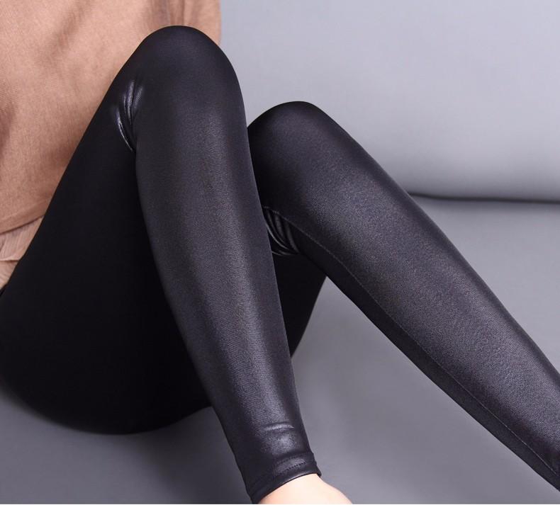 Leather Imitation Plus Size Leggings