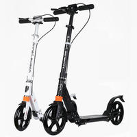Adult Scooter with double shock absorption, double brake and 20cm PU wheel adult foldable kick scooter