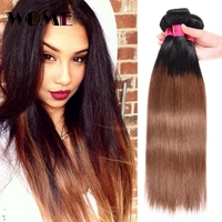 Wome Ombre Brazilian Hair Bundles Brown T1b/30 Human Hair Weave 3 Bundles Straight Hair Double Weft Hair Extension 10 26 inches