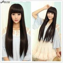Sexy Lady Long Straight Women Wig Black Cosplay Synthetic Pelucas Sinteticas Light Brown Cute Fringe U Part 28″ Fast Shipping