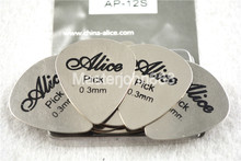 Alice AP-12S Standard Stainless Steel Guitar Bass Picks Plectrums 0.3mm Clamshell