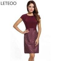 Fashion Runway Office Lady Slim Sheath Dress Short Sleeve Print Mini Dress Women Summer Fake 2
