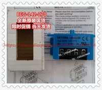 Free shipping INTORQ 13046388 Typ BEG-142-270 B2 270V~ 1A Module motor rectifier