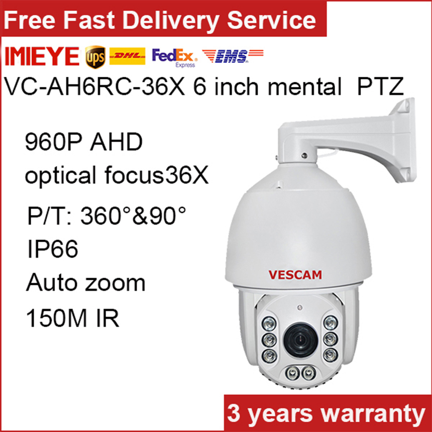 HD 33X zoom high speed dome PTZ Camera outdoor 1.3 Megapxiel auto tracking 150m IR Night Vision 1/2.8 SONY CMOS IP66 waterproof auto tracking ptz camera 7 inch ir speed dome camera ccd 700tvl 36x optical zoom ir 150m osd menu outdoor ptz camera