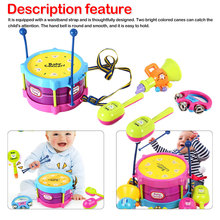 все цены на 5Set Educational Kids Toy Set Baby Roll Drum Musical Instruments Kit Children Baby Gift Tambourine Handbell Music Drums онлайн