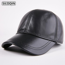 SILOQIN Adjustable Size Mens Winter Warm Genuine Leather Baseball Caps With Earmuffs Youth Cowhide Brand Dad Visor Cap