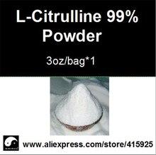 99% L- Citrulline supplements Powder 3oz Nutritional Sports Supplements For Men Fitness Health Care Plant Viagra Sex