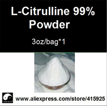 99% L- Citrulline supplements Powder 3oz Nutritional Sports Supplements For Men Fitness Health Care Plant Viagra Sex