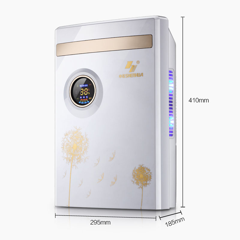 DP-0100dehumidifier Household Silent Dehumidifier basement Dehumidifier bedroom Dewetting Drying machine Hygroscopicity Purifier цена и фото