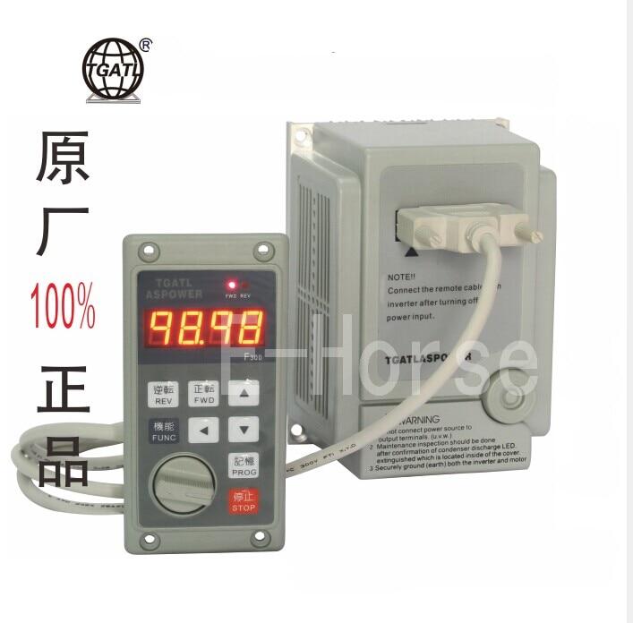 TGATL ASPOWER AS2-122RH VFD  Inverter 220v 2.2KW  AS2-122R  Drive 380v motor speed controller Free-shipping