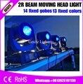 4 шт./лот 132 Вт Луч движущийся головной свет 14 каналов 13 видов цветов MSD R2 для бара