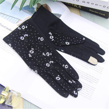 Sunscreen Gloves Ladies Thin Section Spring Stretch Cotton Summer UV Protection Short Driving Fsst-096-5