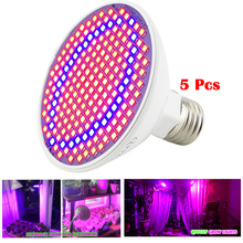 200 LED Plant Grow Light Growing Lights Bulbs E27 Lamp for Plants Hydroponics System Flower seeds Vegetable Indoor Greenhouse