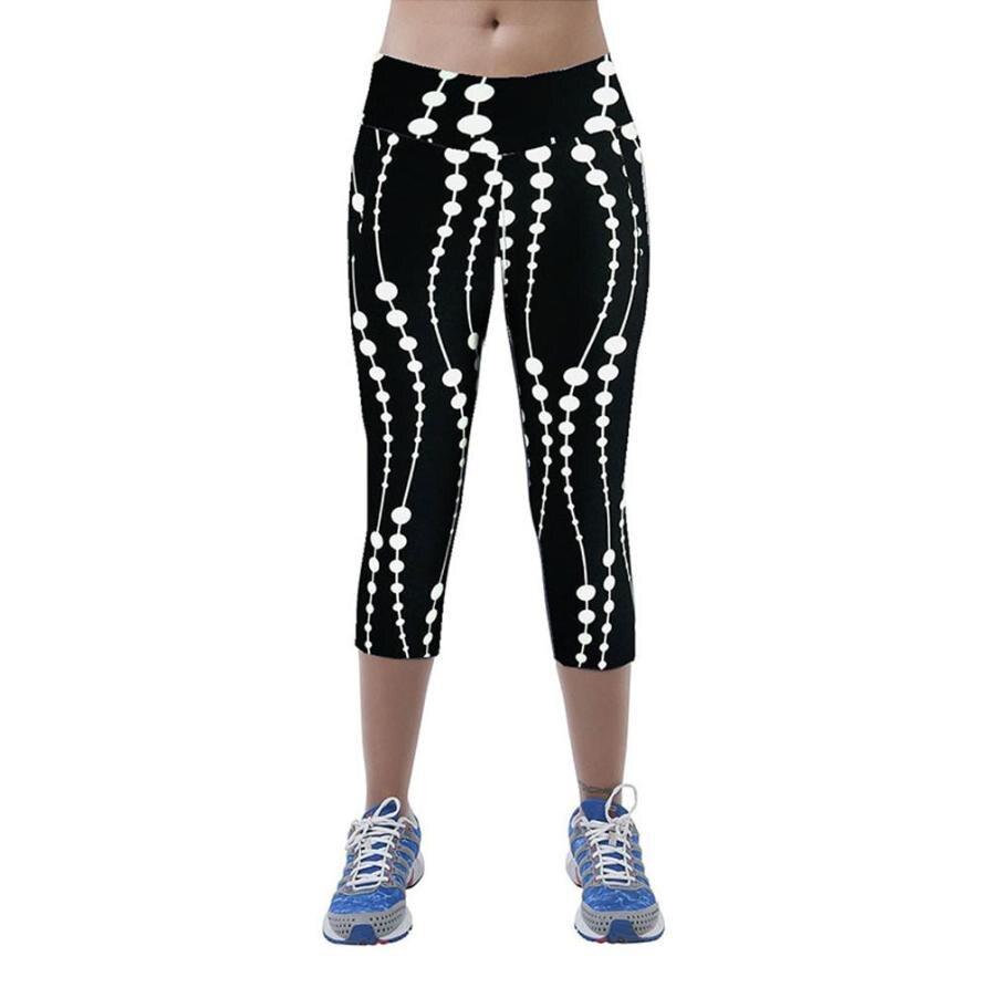992d7fdf242dbc 2017 Best Deal High Waist Fitness Yoga Sport Pants Printed Stretch Cropped  Leggings Lady Women yoga pants Good-looking AU 17
