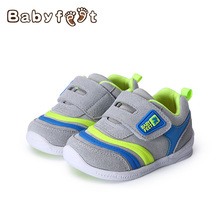 New Arrival Baby Shoe Baby Casual Shoes High Quality Soft Bottom Non Skid Rubber Sole For