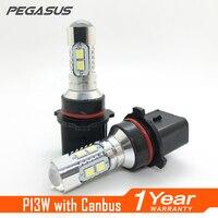 PEGASUS Car PG18 5D 1 LED Headlight 2 Pcs Auto Bulb 6800K Headlamp P13W Use For