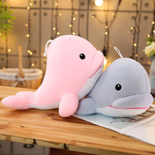 30cm Cute Dolphin Doll Soft Plush Toys Stuffed Animal Small Plush Doll New Style Children Toy Girls Birthday Gift цена и фото