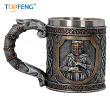 Free Shipping TopFeng Pacific Giftware King mark 7oz Wine Chalice Goblet For Lovers Halloween Theme Partie
