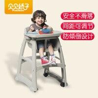 Стабильный столик для кормления малыша, экологически чистый, безвкусный, формальдегид бесплатно, легко моется, Регулируемый Детский высоки