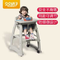 Stable baby dining chair, environmentally friendly, tasteless, formaldehyde free, easy to clean, adjustable baby high chair