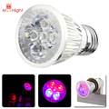 E27 10W LED Plant Grow Lights With Full Spectrum  AC85-265V Growing lamp