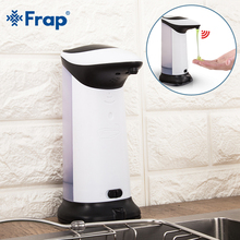 FRAP Automatic Liquid Soap Dispenser 420ML Smart Sensor Soap Dispensador Touchless Soap Dispenser for Kitchen Bathroom Y35031