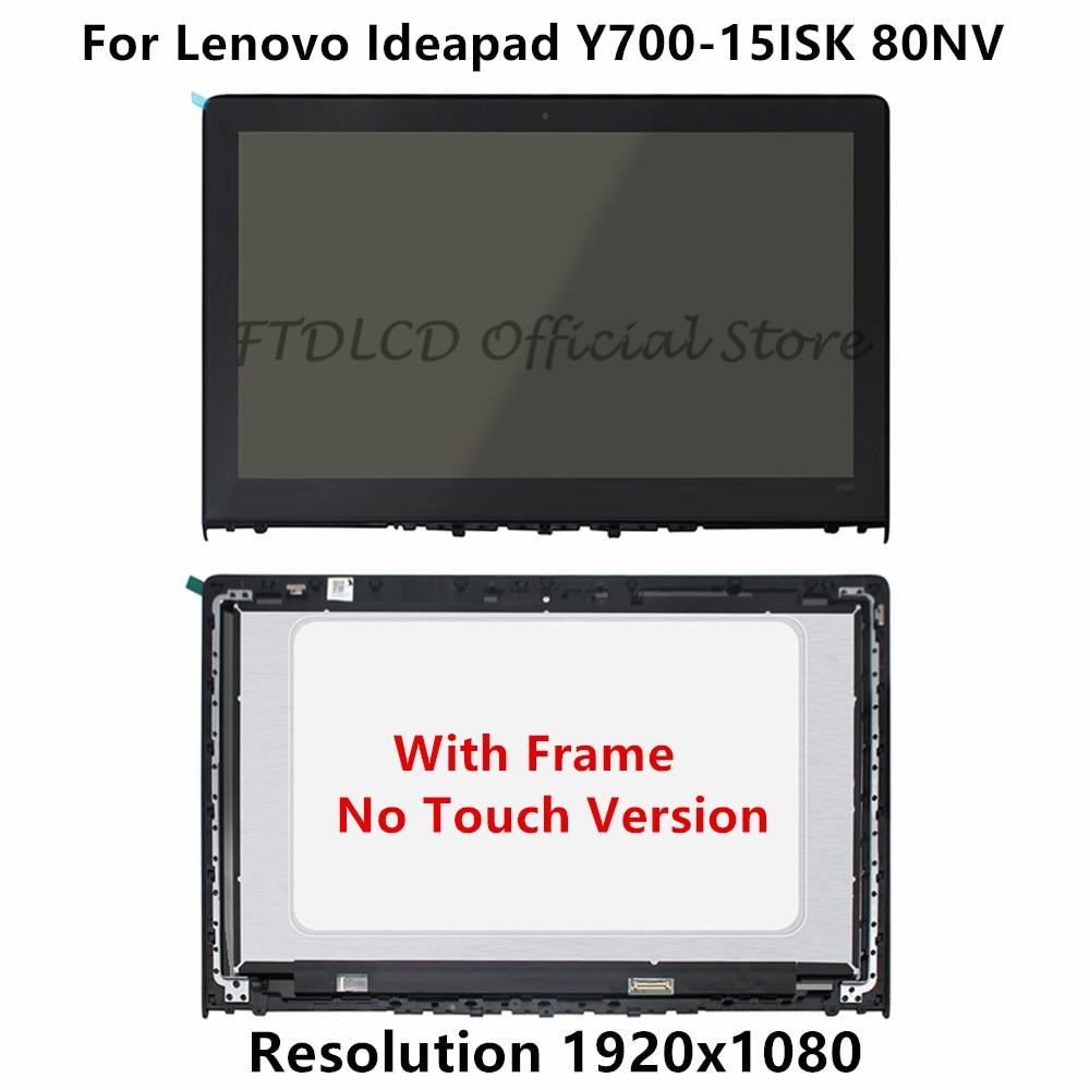 Écran LCD FTDLCD 15.6