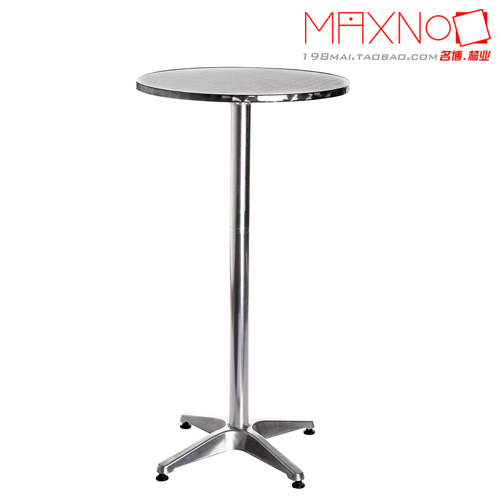 Outdoor High Bar Tables Round Dining Table Modern Minimalist