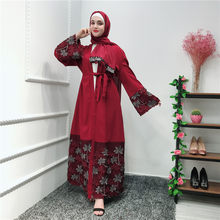 Kaftan Abaya Kimono Cardigan Robe Dubai Turkey Muslim Hijab Dress Ramadan Abayas For Women Jilbab Caftan Islamic Clothing Elbise(China)