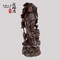 Guanyin lotus ebony red wood crafts boutique Wenwan wooden Buddha wooden national Home Furnishing jewelry ornaments